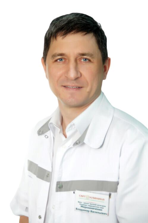 Лечение цистита в г. Екатеринбург